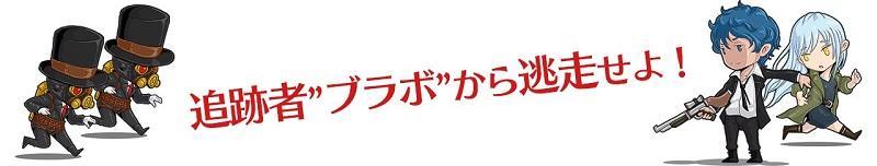 株式会社アルティメディアニュース・ブログ画像